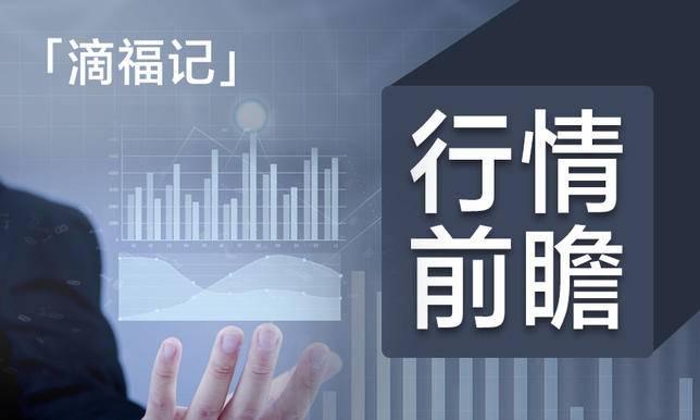 行情前瞻0814:BTC仍然下跌,ETC反弹上涨