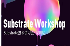 Substrate Workshop