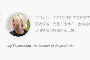 NFT Spotlight #2 - CryptoDecks, NFT 的价值追踪器