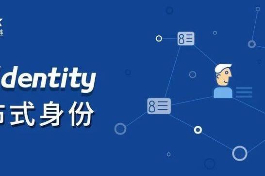 What's New in WeIdentity v1.6.0